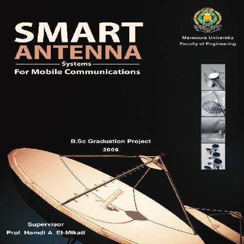 دانلود  شبیه سازی متلب Smart Antenna Systems for Mobile Communications